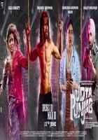 Udta Punjab Image Poster