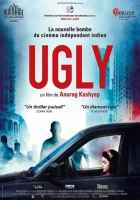 Ugly First Look Poster