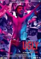 Ugly Girish Kulkarni Wallpaper Poster