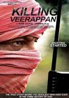 Veerappan Wallpaper Poster