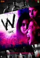 W Latest Poster