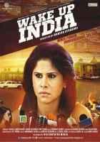 Wake Up India Wallpaper Poster