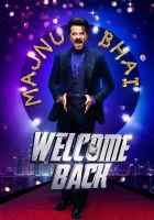 Welcome Back Anil Kapoor Poster