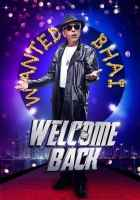 Welcome Back Naseeruddin Shah Poster