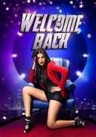 Welcome Back Shruti Haasan Poster