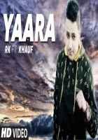 Yaara (2016)  Poster