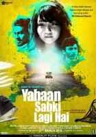 Yahaan Sabki Lagi Hai Photos