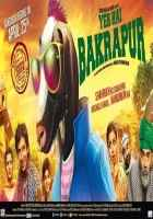 Yeh Hai Bakrapur First Look Poster