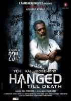 Yeh Hai Judgement Hanged Till Death Photos
