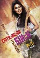 Yeh Saali Zindagi Chitrangada Singh Poster