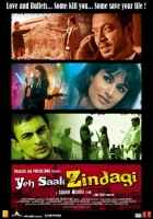 Yeh Saali Zindagi Image Poster