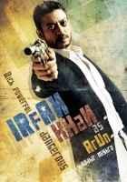 Yeh Saali Zindagi Irrfan Khan Poster