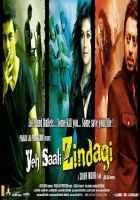 Yeh Saali Zindagi Wallpaper Poster
