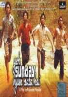 Yeh Sunday Kyun Aata Hai