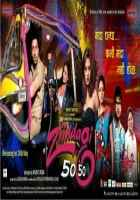 Zindagi 50 50 Wallpaper Poster