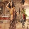 Babumoshai Bandookbaaz Poster Nawazuddin Siddiqui Bidita Bag