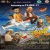 Chalu Dya Tumcha (Marathi) Poster