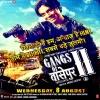 Gangs Of Wasseypur 2 HD Poster