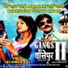Gangs Of Wasseypur 2 Huma Qureshi Nawazuddin Siddiqui HD Poster
