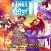 Gangs Of Wasseypur 2 Nawazuddin Siddiqui Huma Qureshi Poster