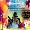 Gangs Of Wasseypur 2 Pic Poster
