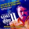 Gangs Of Wasseypur 2 Tigmanshu Dhulia Poster