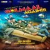 Golmaal Again Poster First Look