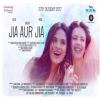 Jia Aur Jia Poster Richa Chadda Kalki Koechlin