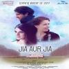 Jia Aur Jia Poster