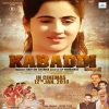 Kabaddi Movie