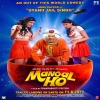 Mangal Ho Annu Kapoor Poster