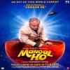 Mangal Ho Poster Sanjay Mishra