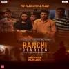 Ranchi Diaries Movie