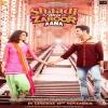 Shaadi Mein Zaroor Aana Movie