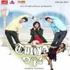 Tutiya Dil Poster HD