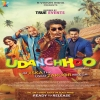 Udanchhoo Movie
