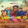 Udanchhoo Movie