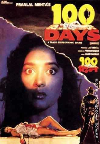 100 Days Madhuri Dixit Poster