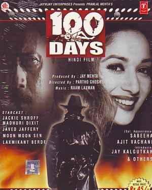 100 Days Wallpaper Poster