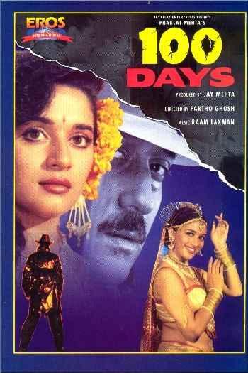 Bollywood hot songs - 1 2