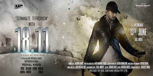 18.11 A code of Secrecy First Look Poster