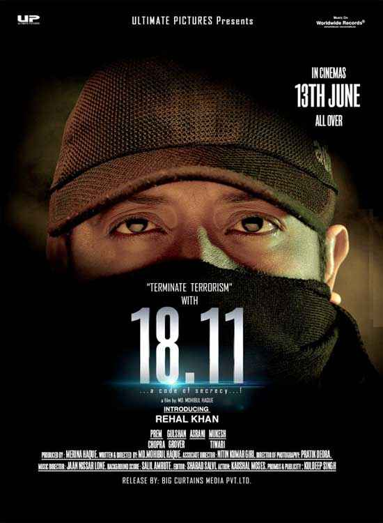 18.11 A code of Secrecy Poster