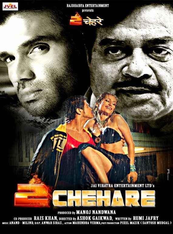 2 Chehare  Poster