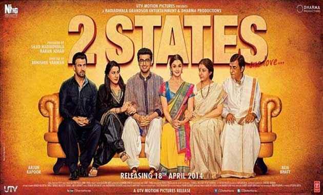 2 States Wallpaper Poster