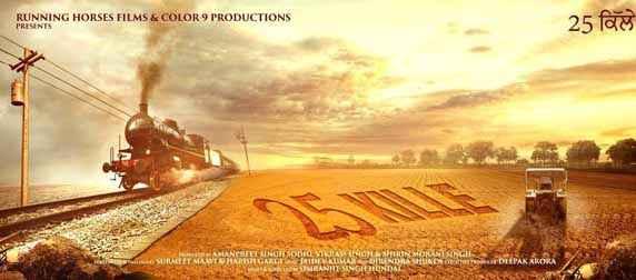 25 Kille (Punjabi) Image Poster