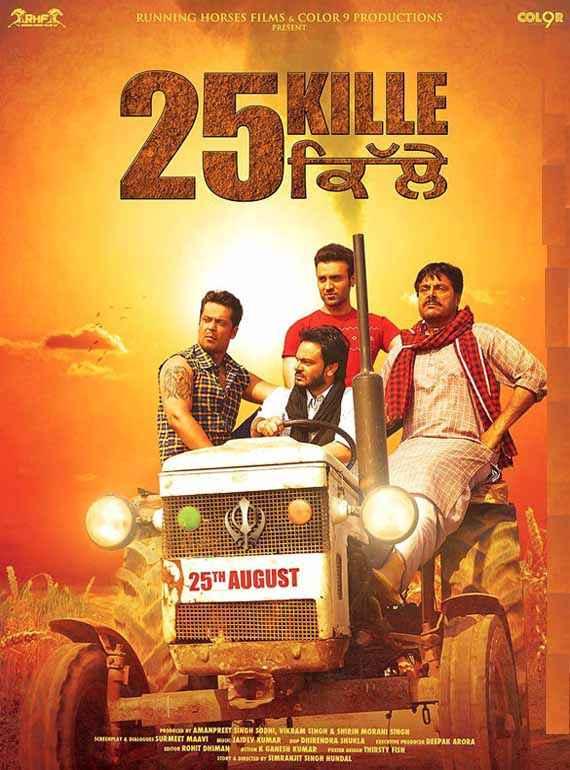 25 Kille (Punjabi) Poster