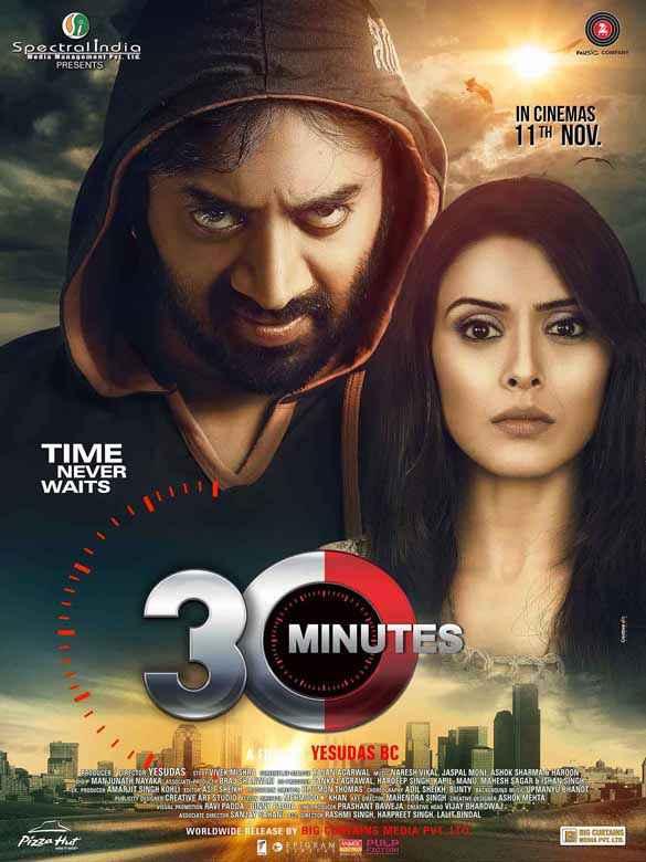 30 Minutes Hiten Paintal Hrishitaa Bhatt Wallpaper Poster
