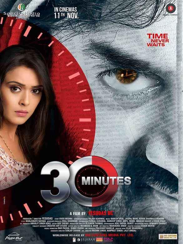 30 Minutes Hrishitaa Bhatt Hiten Paintal Poster
