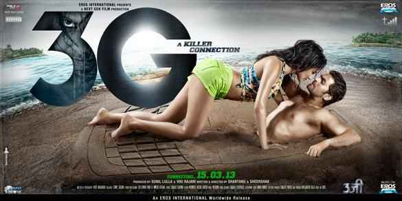 3G (2013) First Look Poster