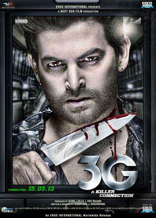 3G (2013) New Poster